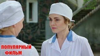 Фильм получил высокий приоритет БЕГЛЯНКА Русские мелодрамы 2019 сериалы 1080