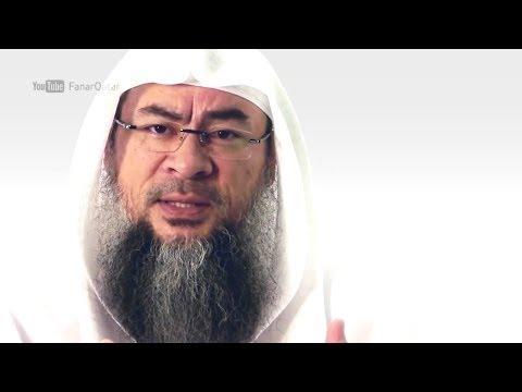Get Rich or Die Trying | Fame - Sheikh Assim Al Hakeem