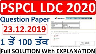 PSPCL LDC 2019 Question Paper Solution By Wifi Education | 23/12/2019 | PSPCL Detailed Solution 2020