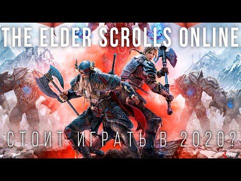 The Elder Scrolls Online — Стоит ли играть в 2020 году | Большой Обзор