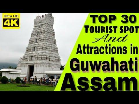 Guwahati-Top 30 Tourist Attractions in [4K]