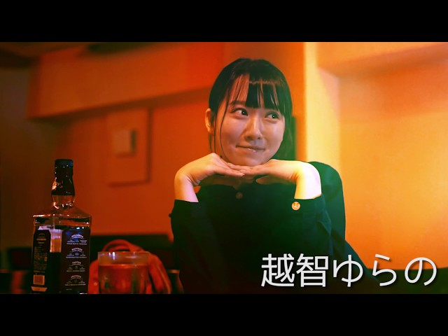 映画『おかざき恋愛四鏡』予告編(60秒)