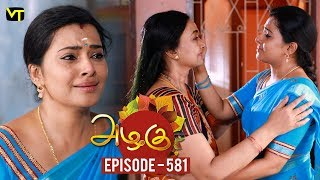 Azhagu - Tamil Serial | அழகு | Episode 581 | Sun TV Serials | 18 Oct 2019 | Revathy | VisionTime