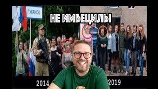 Фейковые учителя Зеленского