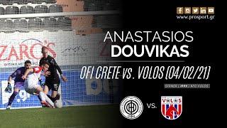Anastasios Douvikas vs. OFI Crete (04/02/21) | PROSPORT.GR