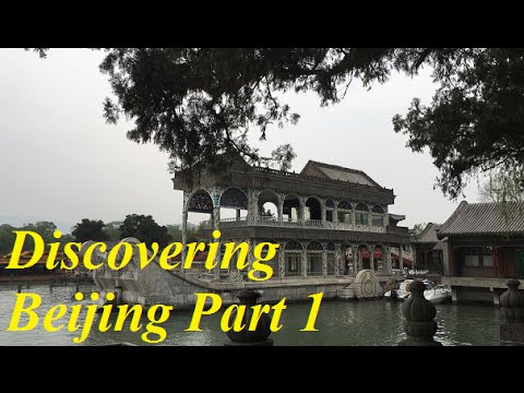 Visiting the Imperial Summer Palace