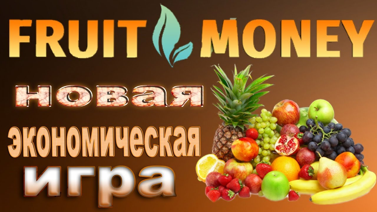Fruit Money