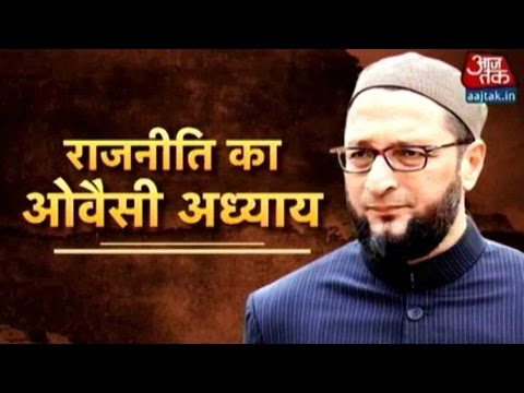 Owaisi Faces Flak Over 'Bharat Mata Ki Jai' Slogan Row