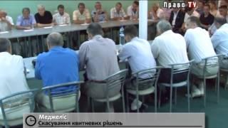 Меджлис отменил решение о делегировании своих представителей в органы крымской власти(, 2014-07-07T13:10:13.000Z)