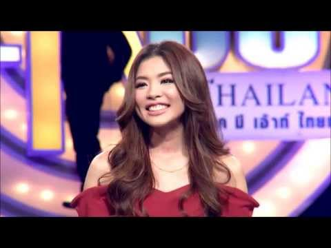 Take Me Out Thailand S7 ep.19 กุ้ง-จ๋า 1/4 (31 ม.ค.58)