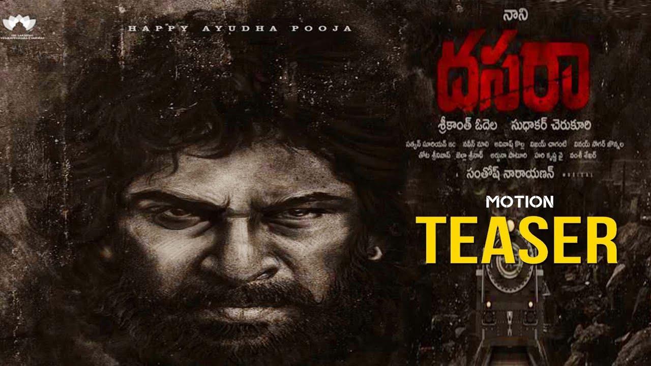 Nani Dasara Movie Motion Teaser | #Nani29 Title Poster | #Dasara First Look | Get Ready