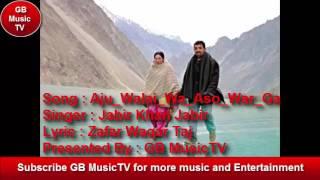 Jabir Khan Jabir New Shina Song - Aju_Walai_Wa_Aso_War_Ga_Giltai - Lyric Zafar Waqar Taj -GB MusicTV