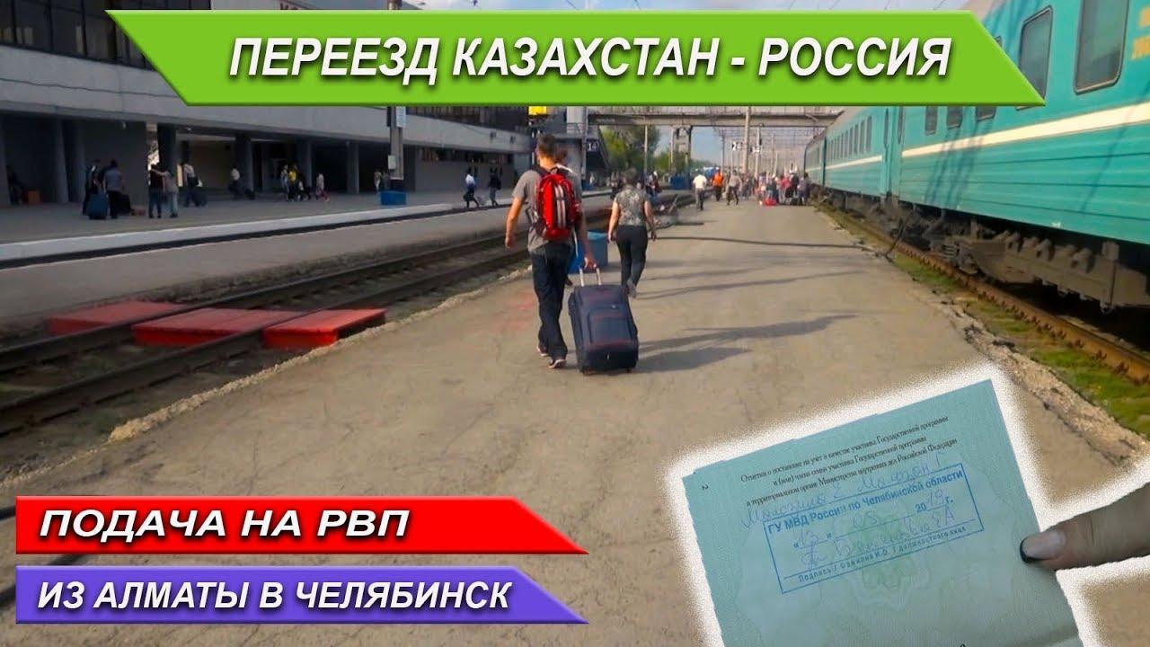 Госпошлина за загранпаспорт фмс россии нижегородская область октмо