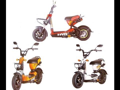 Momentum Sepeda Listrik 350 Watt 48v 12a Orange Lazada Indonesia