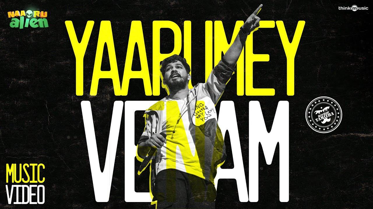 Download Hiphop Tamizha - Yaarumey Venam Music Video | Naa Oru Alien