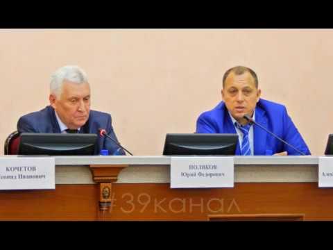 Анапский прокурор Фоменко напомнил должностным лицам об очистных сооружениях в Сукко