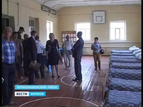 Белореченская воспитательная колония фото