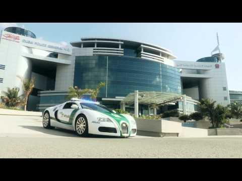 Bugatti Veyron, la última adquisición de la policía de Dubái