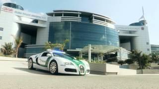 دورية شرطة دبي السياحية الجديدة بوجاتي فيرون Dubai Police New Super Patrol Car - The Bugatti Veyron