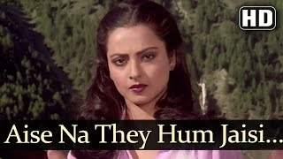 Aise Na The Hum - Rekha - Vinod Mehra - Saajan Ki Saheli - Hindi Song