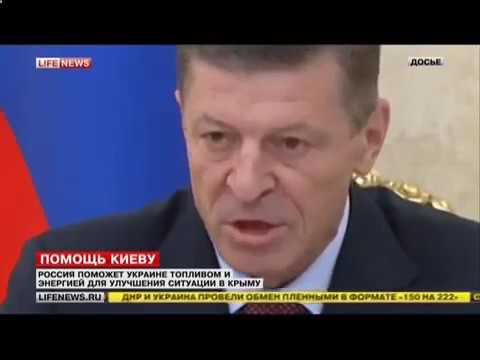 Правда-ТВ