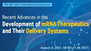 mRNA 백신과 전달체(LNP) 기술 [제48회 한림국…