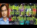 wholesale market of bag// leather purse wholesale market //wholesale ladies purse market Delhi