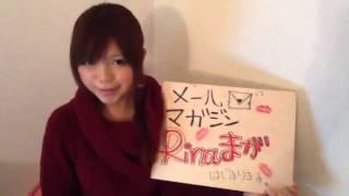 2012年月12月にS1さんからデビューさせて頂きました☆ 伊藤りなですo(^▽^)o.