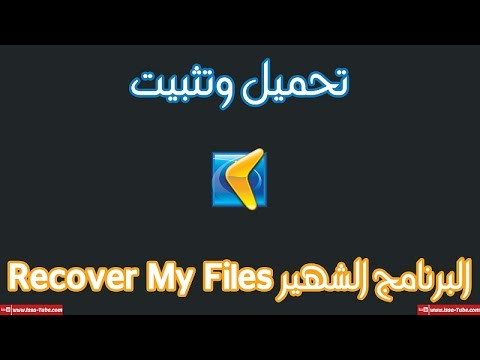 recover my files full myegy