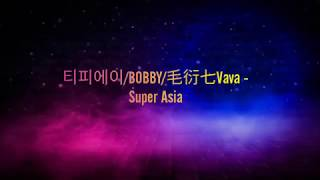 TPA - Super Asia feat. BOBBY & VaVa (Easy Pinyin Lyrics|ENG)