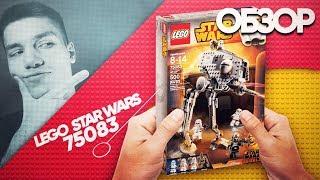 Lego Star Wars 75083 AT-DP Walker Review | Обзор на ЛЕГО Звёздные Войны Имперский ВОП Шагоход