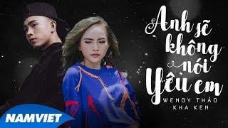 Anh Sẽ Không Nói Yêu Em - Kha Ken ft Wendy Thảo (Official Lyric Video)