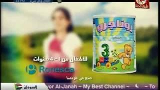 ديمه بشار - اعلان رونا جرو