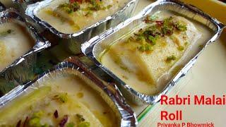 Rabri Malai Roll/Indian sweet recipes/Bengali sweets recipe/Indian desert making#sweetrecipes