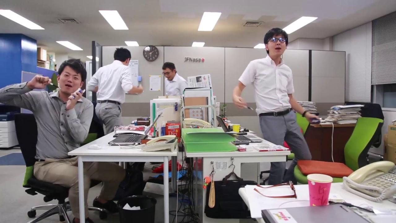 Japanese office Nude Photos 63