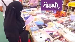 من هم متطفلو التأليف في معرض الرياض الدولي للكتاب؟