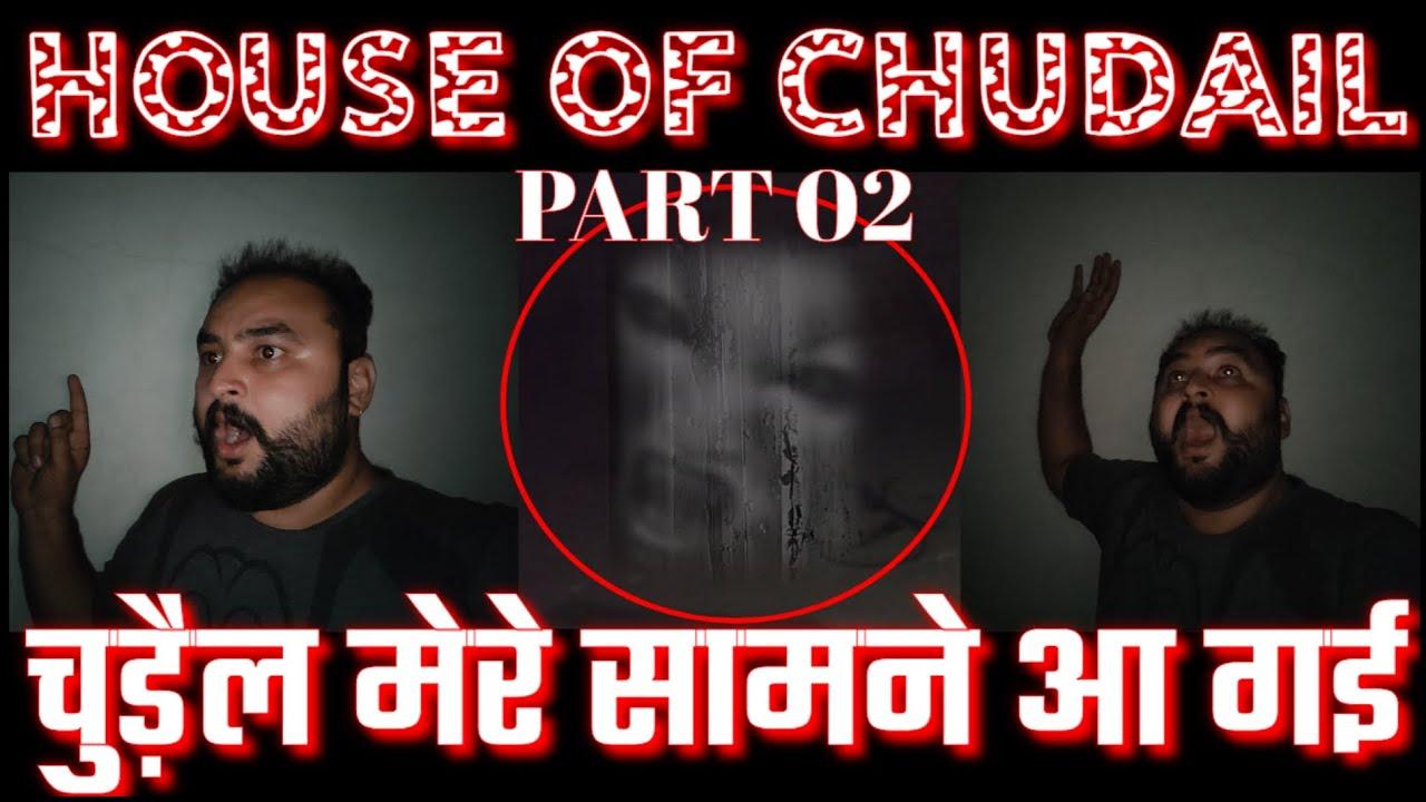Wahan Kya Tha | Episode 11 Part 02 | 22 May 2020 | House Of Chudail | The Paranormal Show