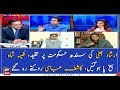 Nafisa Shah gets angry as Irshad Bhatti criticizes Sindh govt