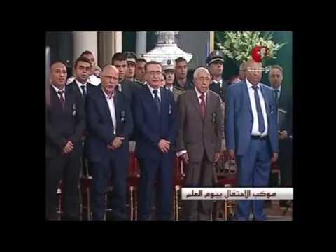 Distinction de l'Université de Tunis El Manar lors de la journée du savoir 2016.