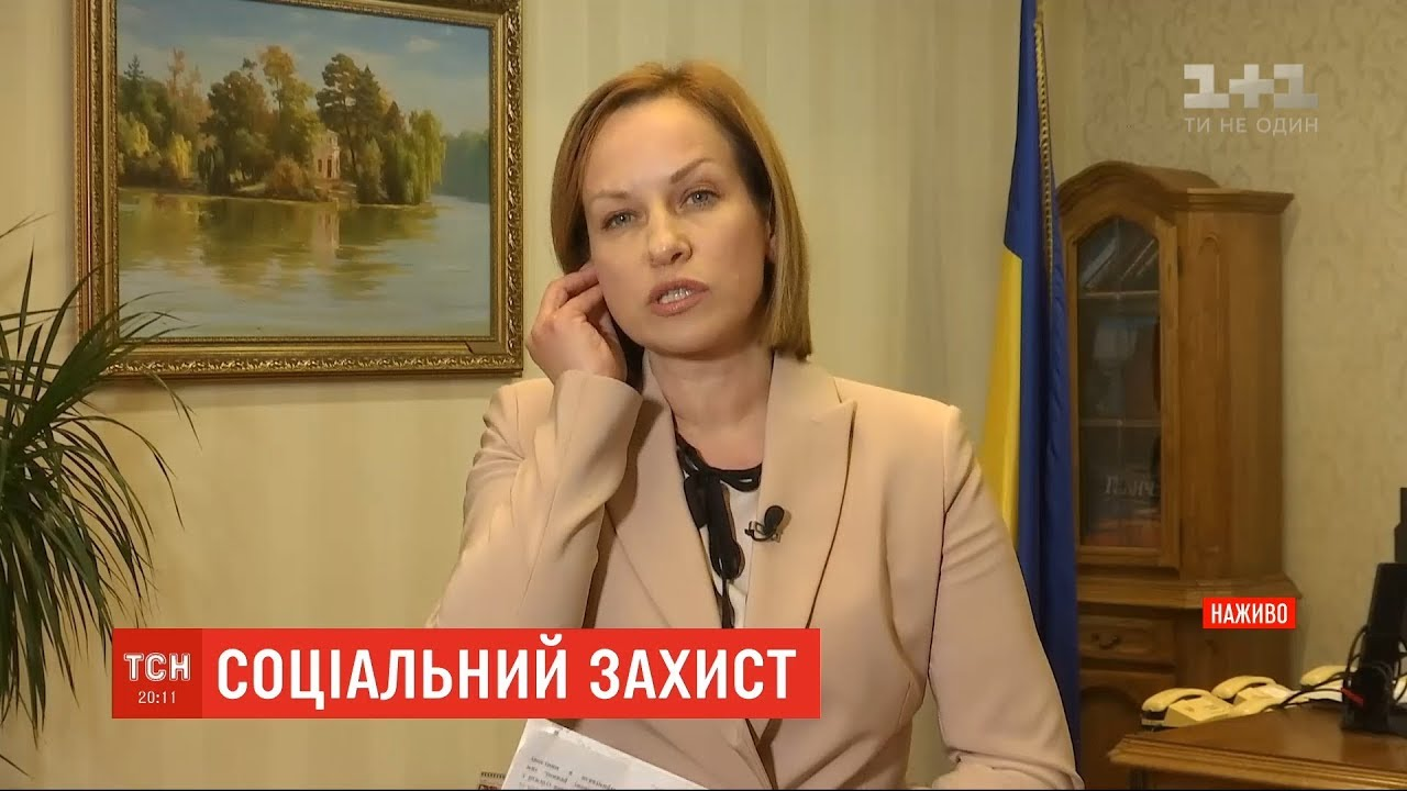 Додаткова допомога від Уряду для українців під час карантину