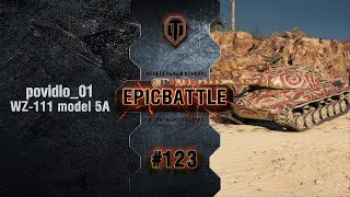EpicBattle #123: povidlo_01 / WZ-111 model 5A [World of Tanks]