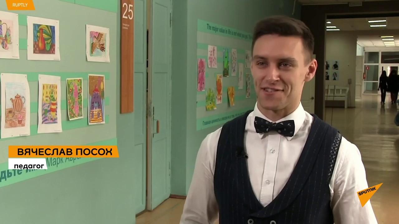 Самый привлекательный учитель в России - преподаватель в ...