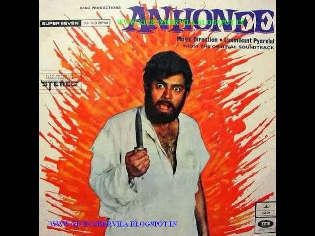 asha-bhosle-hungama-ho-1973-asha-bhosle-italy
