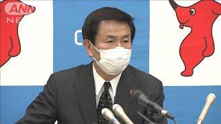 千葉・森田知事「緊急事態宣言」受け会見ノーカット(20/04/07)