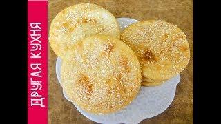 Хваленые картофельные лепешки / Супер рецепт!