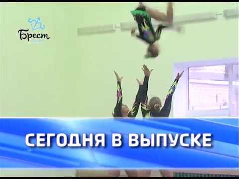 2017-11-11 г. Брест. Итоги недели. Новости на Буг-ТВ. #бугтв
