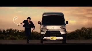 ダイハツハイゼットカーゴのTVCMです。 俳優の松山ケンイチさんがCMキャ...