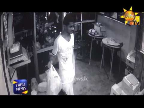 Bandaragama CCTV
