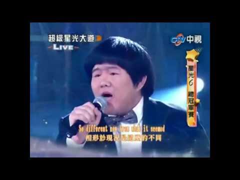 Lin Yu Chun (Taiwan Susan Boyle) Lastest Live Performance - [I Dreamed A Dream]