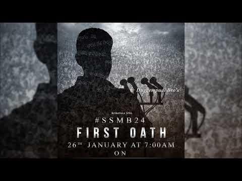 # S S M B 24 First Oath | Bharath Ane Nenu | Mahesh Babu | Koratala Siva | DSP | DVV Entertainment